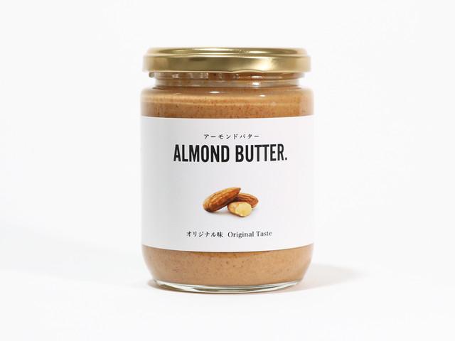 ALMOND BUTTER.「オリジナル味 / Original」240g