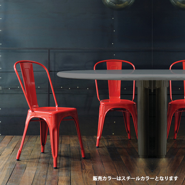 【B品/返品可能】TOLIX  A-CHAIR  RAW STEEL(トリックス エーチェア  ロースチール)