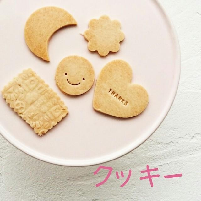 相田もげをクッキー(5セット)