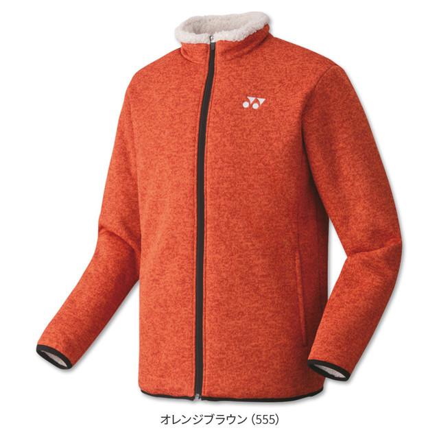 ユニジャケット(90063)/オレンジブラウン(555)・ビビットブルー(474)