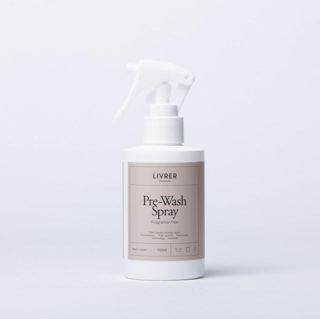 150ml】前処理スプレー(無香料)/PRE-WASH SPRAY<綿、麻、合成繊維用>