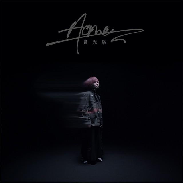 11thシングル『月光浴』+特典A(メンバーサイン付きCD)