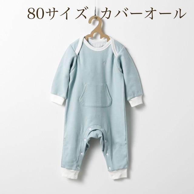 【ベビー服】*セミオーダー*色が選べる背守りシリーズ/新生児用ベビーウェア/カバーオール80/サイズ(低出生児からのサイズ展開)