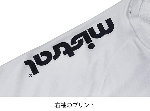 ミストラル ユニセックス [ HP-DRY(ハイドロフォビックドライ) ロングスリーブTシャツ アクティブフィット ]  WHITE