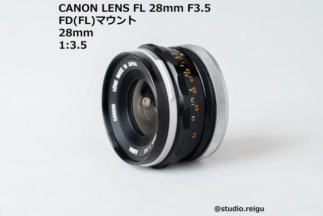 CANON LENS FL 28mm F3.5 【2008F4】