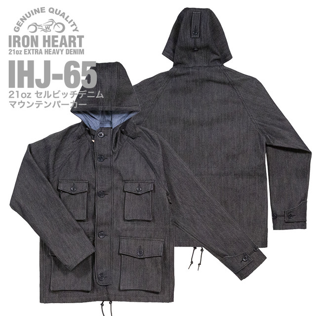IRON HEART - IHJ-65 - 21oz. Selvedge Denim Mountain Parka