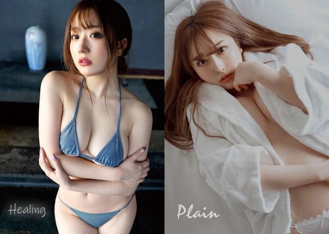 【ダウンロード】Plain & Healing おもてちゃん ポートレート写真集