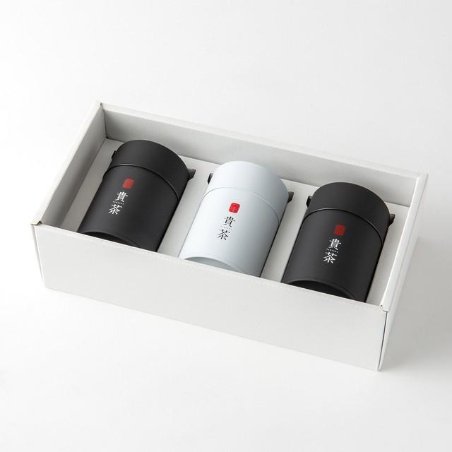 貴茶3種セット 【葵】