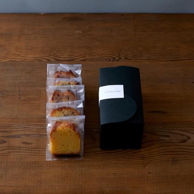 カットパウンドケーキ5種セット