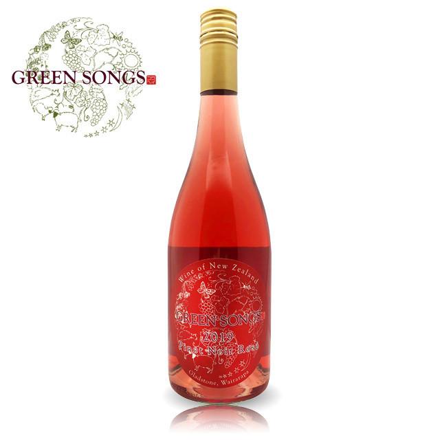 Green Songs Pinot Noir Rosé 2019 / グリーンソングス ピノノワールロゼ