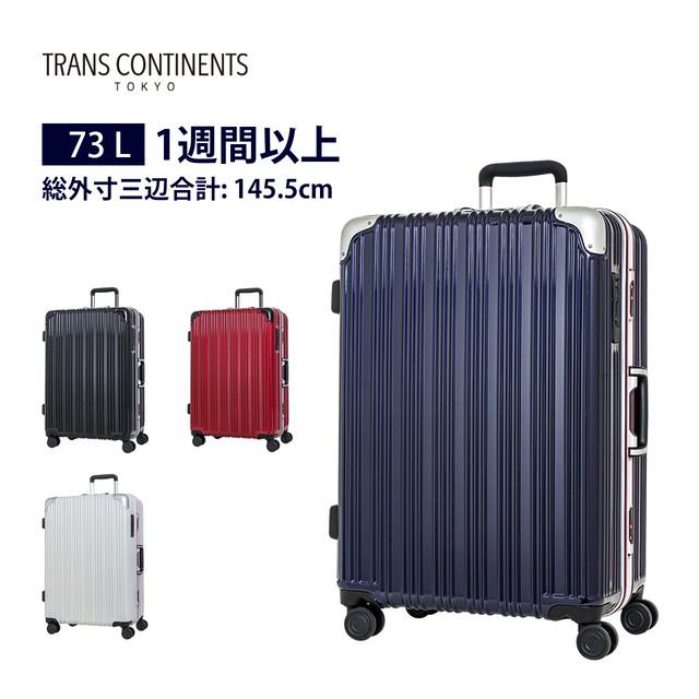 TC-0807-62 キャリーケース TRANS CONTINENTS トランスコンチネンツ