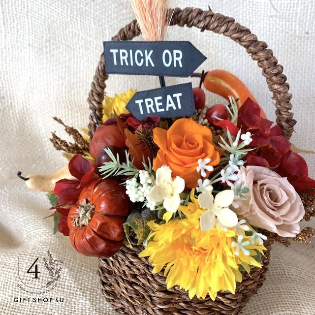 【ハロウィン】かぼちゃアレンジ プリザーブドフラワーアレンジメント かぼちゃピック ふた付(オレンジ)12
