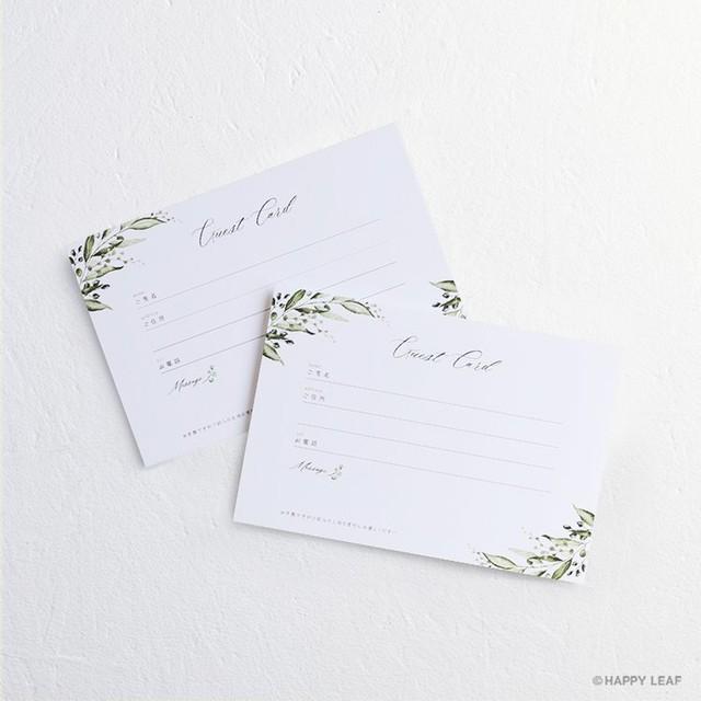 ゲストカード『grass』/10枚