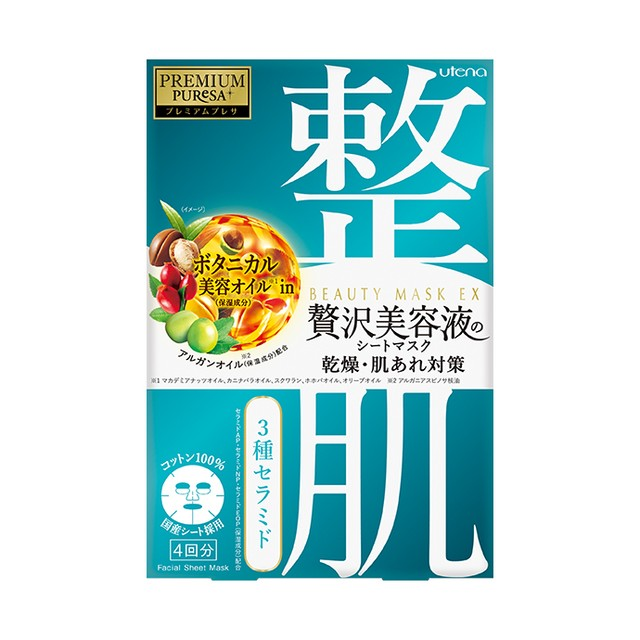 PREMIUM PUReSA ビューティーマスクEX 集中美容 28ml×4枚