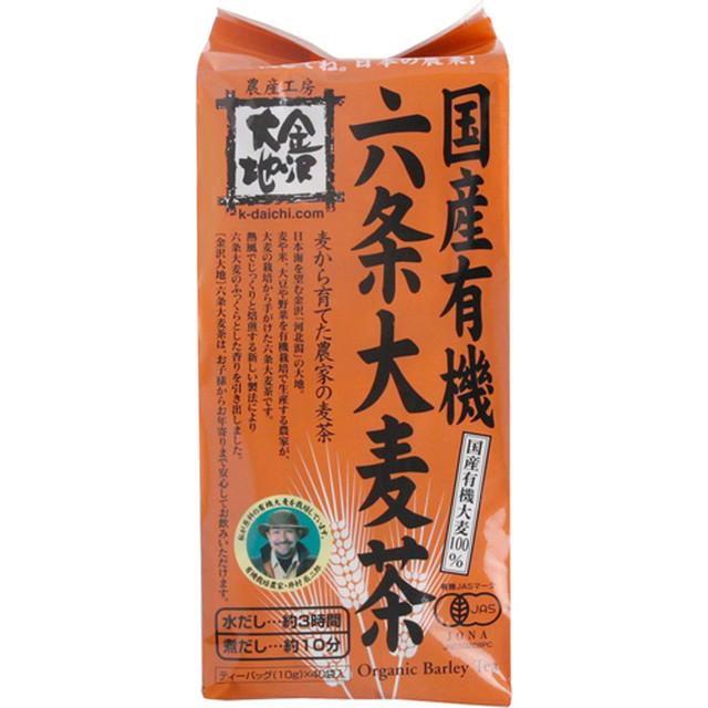 金沢大地 国産有機六条大麦茶 10g×40袋