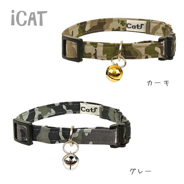 猫首輪(子猫カモフラージュ)全2種類