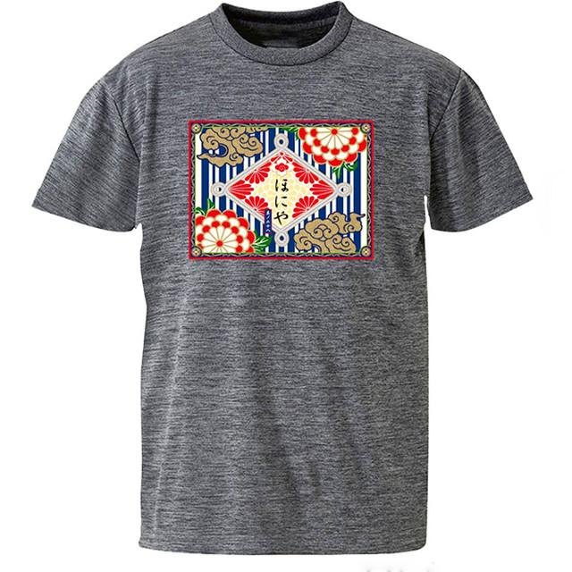 2018纏Tシャツ チャコール