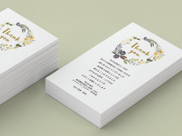 47円~/枚 サンキューカード 印刷代込 【マスタードグレープ】│結婚式 ウェディング