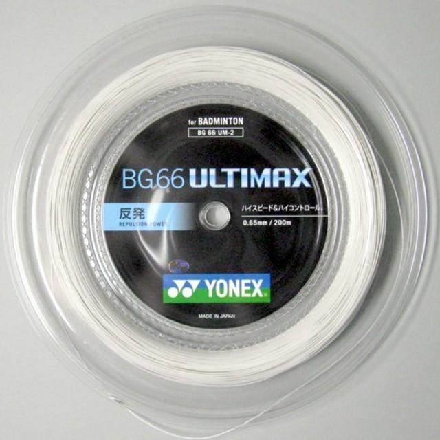 ヨネックスYONEX BG66UM-2