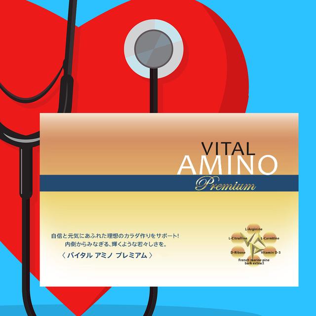 自然療法士のバイタルアミノプレミアム(30袋)1ヶ月分