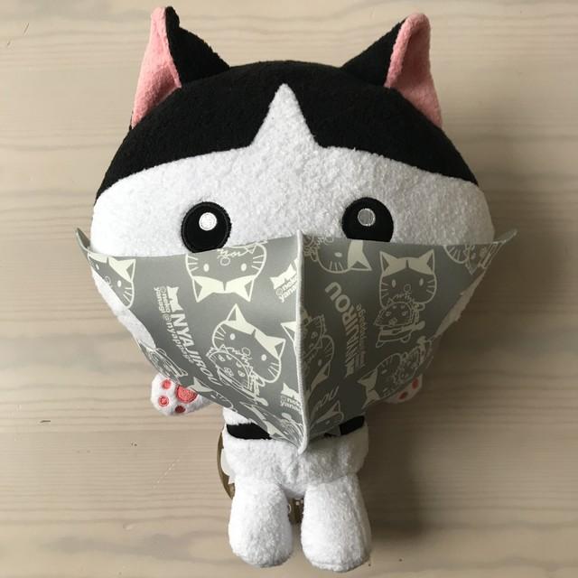 【SALE】ニャジロウいっぱいマスク【グレー】