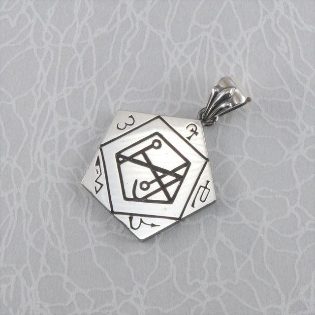 ナコト五角形