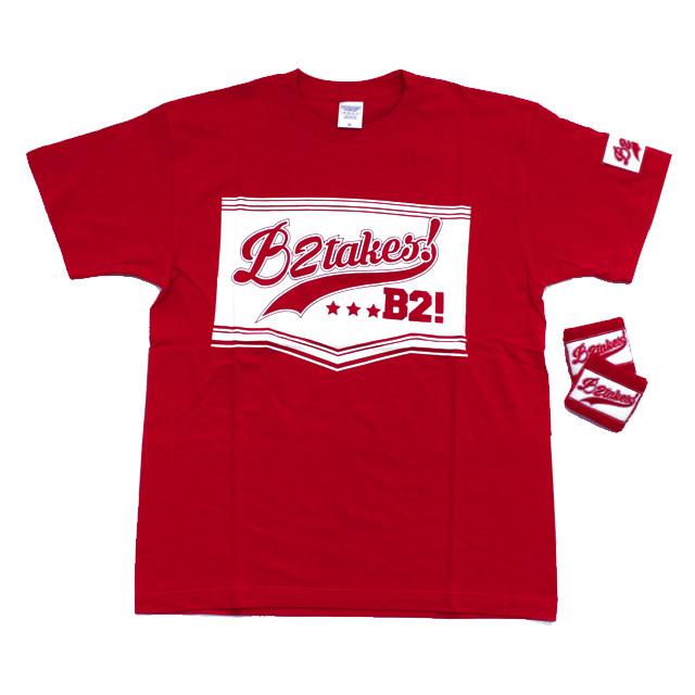 【B2takes!】リストバンド+Tシャツセット