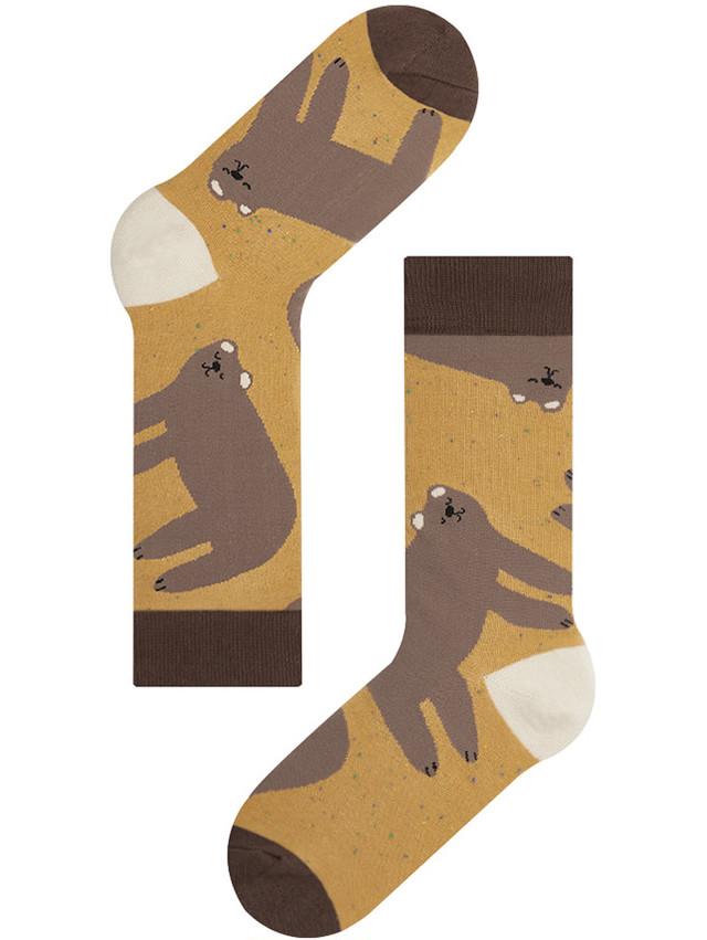 【JENNIFER BOURON】BEARS