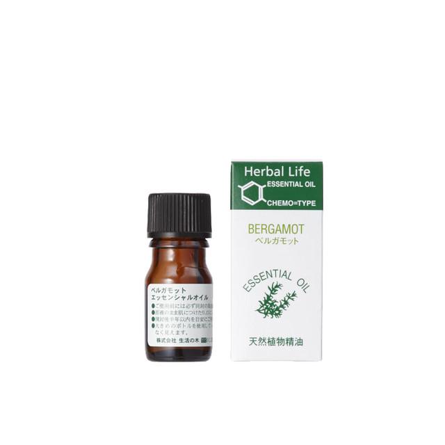 ベルガモット 3ml 生活の木 精油