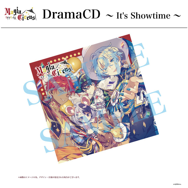 購入特典付【Magia Circus】DramaCD 〜 It's Showtime 〜