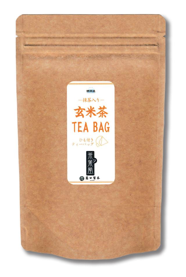 ひも付き 抹茶入り 玄米茶 TEA BAG 2.5g×50コ入 125g