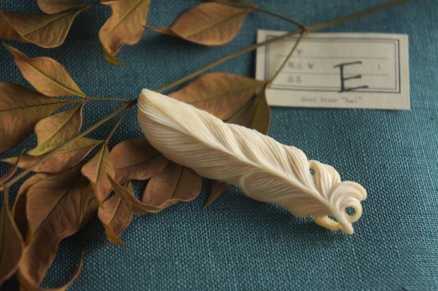 【E】鹿骨彫刻のブローチ(羽根)