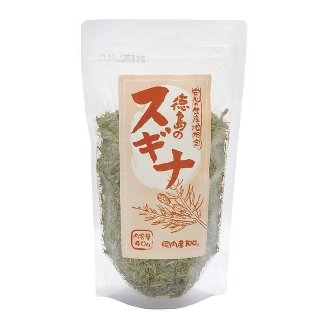 20種類のお茶 SONNENTOR (ゾネントア)