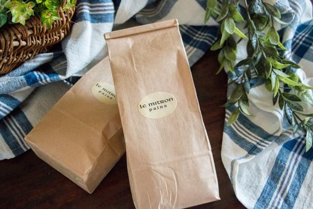 食パンミックス粉(3個セット)