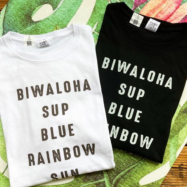 BIWALOHA Rogo Tシャツ