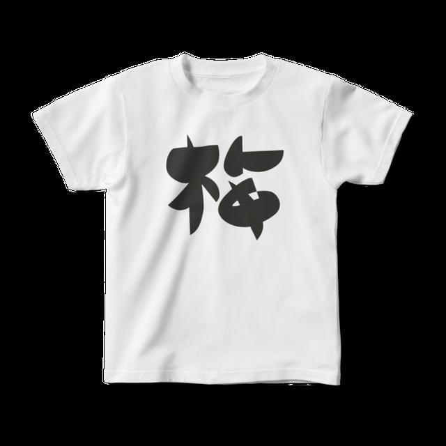梅*キッズTシャツ