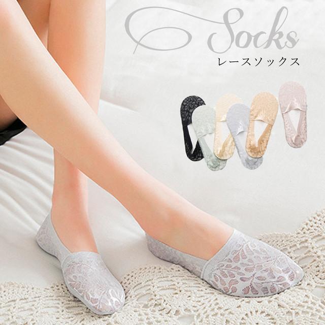 【即納】レース ソックス レディース 靴下|fa2267