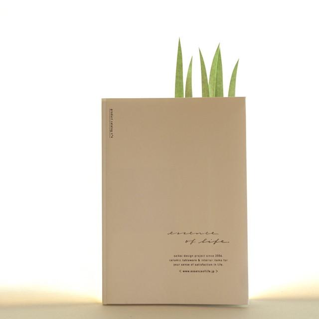 草むらになる付箋。GreenMarker