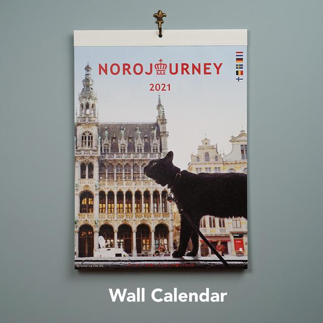 壁かけカレンダー(アウトレット品)