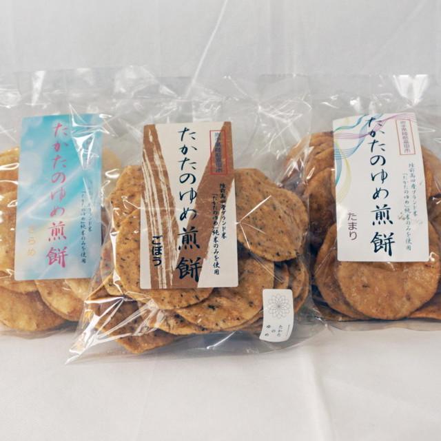 たかたのゆめ煎餅 久助(割れ煎餅)