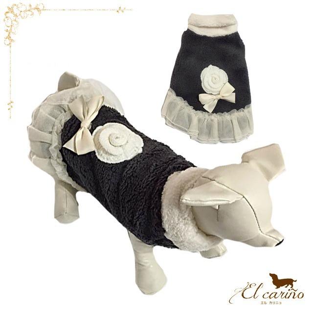 2。bricbric 犬 服 ベスト ネイビー 袖なし シンプル ボタン 秋 冬物 M