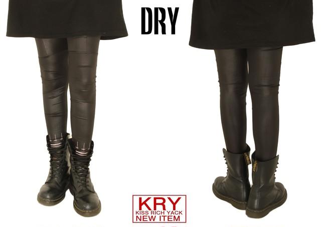 「DRY」