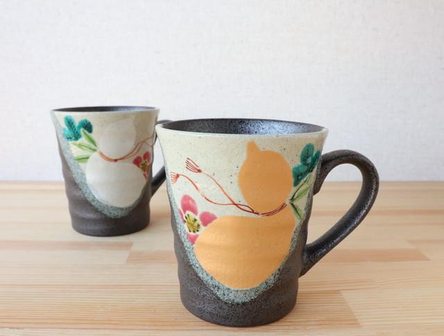 金銀ひょうたん 夫婦マグカップ