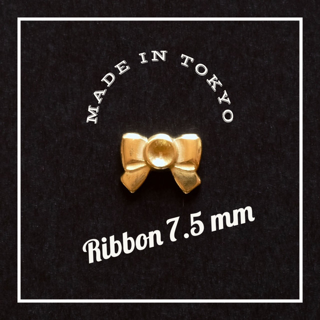 【2個】チャーム リボン型(C【7.5mm】(日本製、真鍮、無垢)