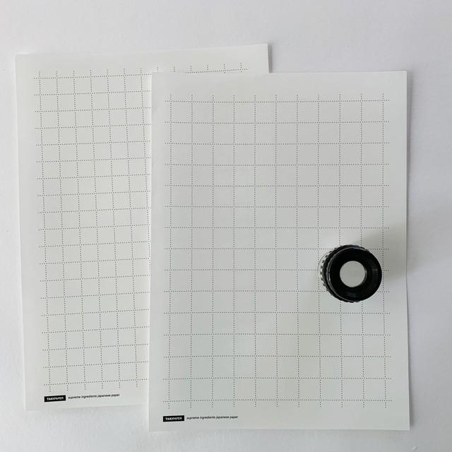 しずくドット方眼下敷10枚(180㎜×250㎜)セット