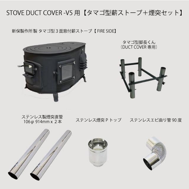 要納期確認【 3面窓付ミニ薪ストーブ+ホーロー煙突ブラック セット 】