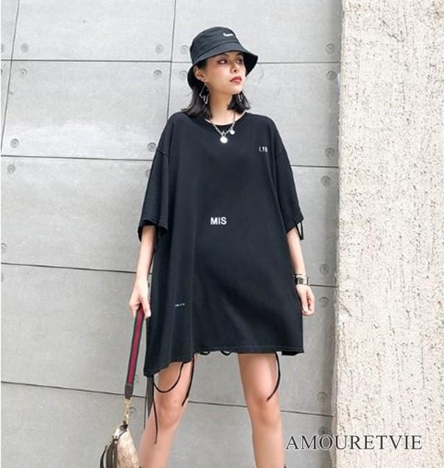 Tシャツ カットソー アシンメトリー 黒 ブラック 白 ホワイト 大きいサイズ ビッグサイズ カジュアル モード系 ヴィジュアル系 1350