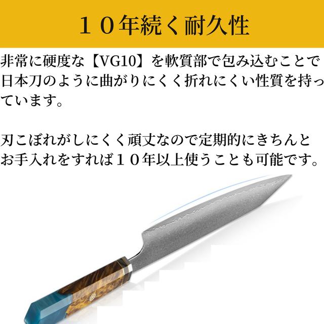 ダマスカス包丁【XITUO公式】牛刀 刃渡り 21.3cm ks21091601