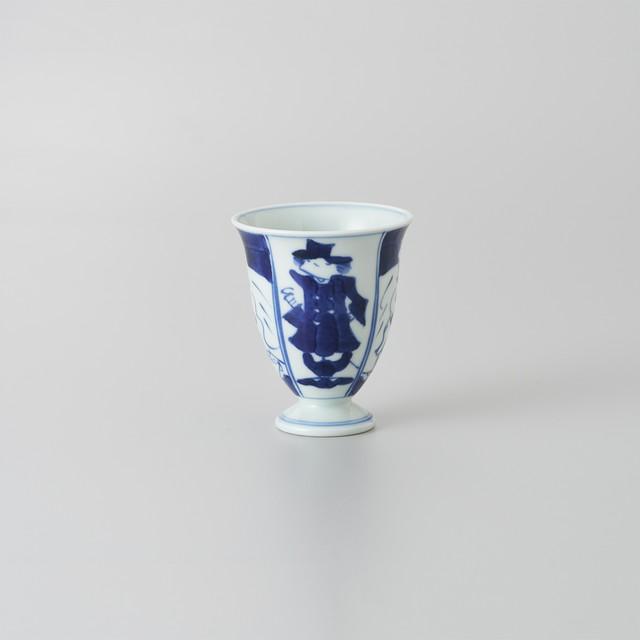 """【青花】""""クラシック異人"""" ワインカップ(四方異人)"""