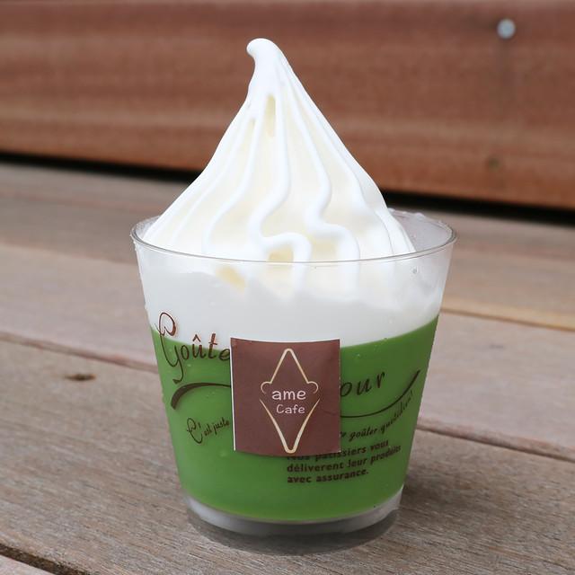 アムカフェ 抹茶ぷりミア 【2人前】 店舗受取 テイクアウト専用 いわき市